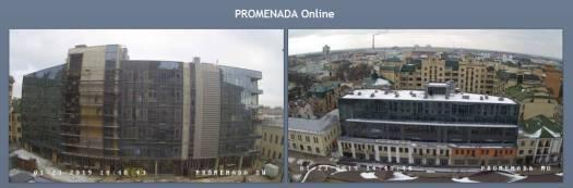 Grupeer Development Projects